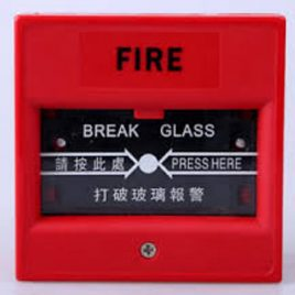 Emergency break glass fire alarm
