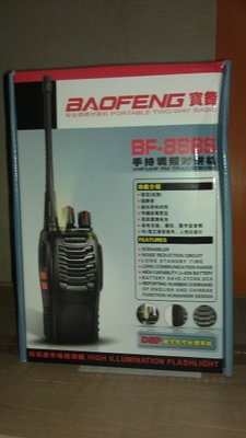Baofeng Portable Two Way Radio | BF888s
